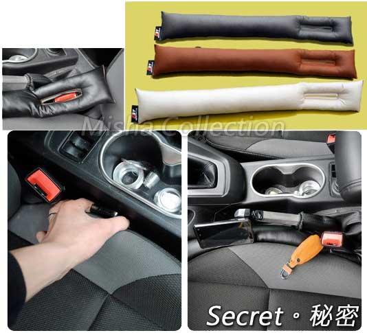 汽車高級PU皮座椅縫隙飾套塞條