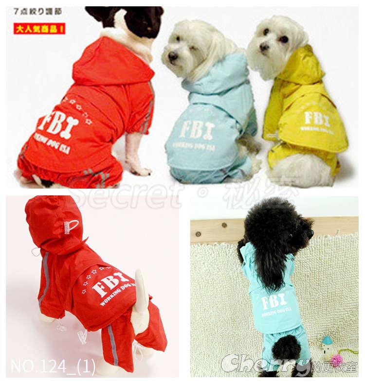 FBI 寵物雨衣 可脫卸雨衣 小狗衣服寵物服裝