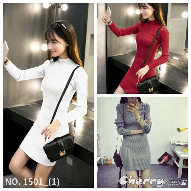 韓版套頭半高領加厚毛衣中長款針織連身裙包臀裙