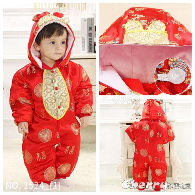 嬰兒男女寶寶龍紋唐裝福字剌繡綢緞連體衣純棉內裡外出服/過年/年節/喜慶