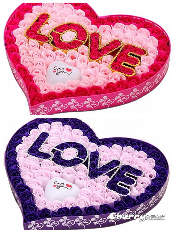 LOVE心型燈玫瑰香皂花束/肥皂花禮盒 情人節/生日禮物/閨蜜/聖誕節/結婚/訂婚/求婚/創意禮品