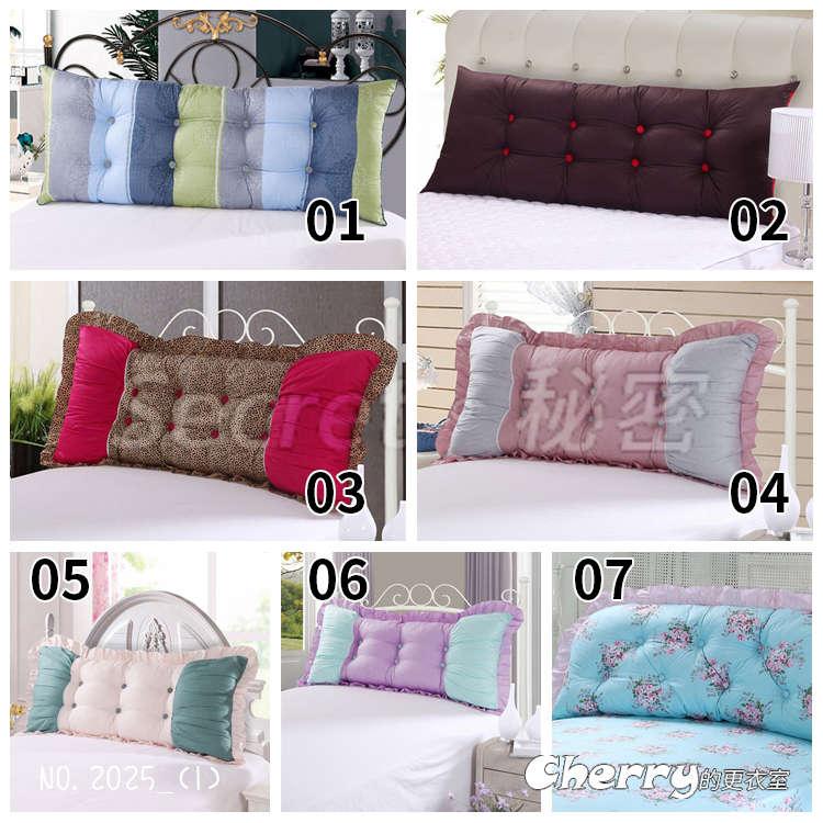 雙人床全棉床頭大靠背軟包靠枕抱枕靠墊含枕芯