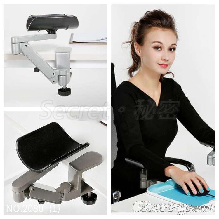 電腦護手架健康護腕辦公室得力助手臂支架托架