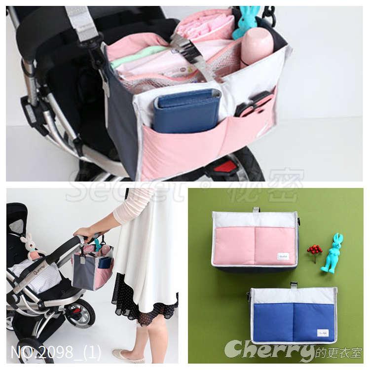 寶寶嬰兒童推車儲物掛袋媽媽包配件包掛包奶瓶收納包