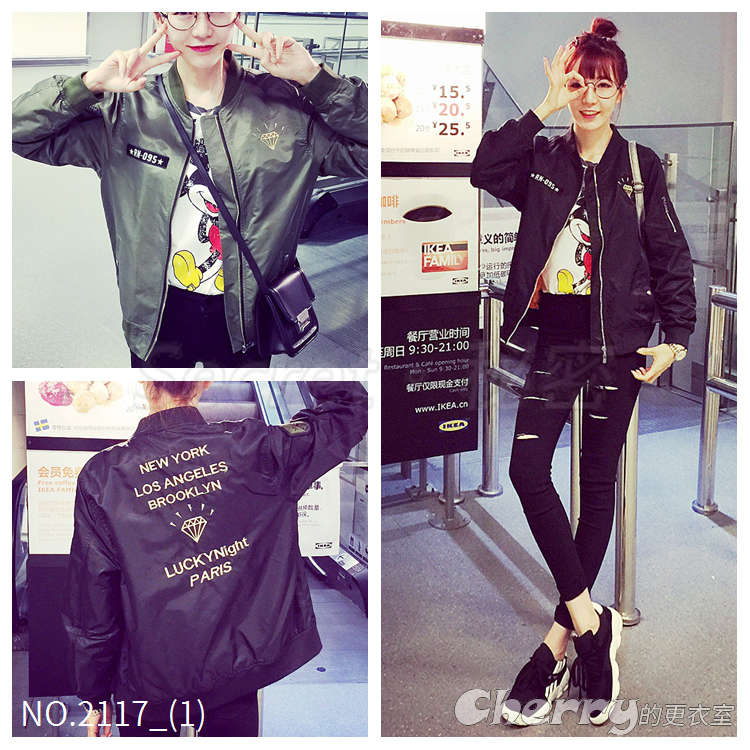 韓版立領 ulzzang 情侶裝BF風外套男女款字母風衣夾克棒球外套
