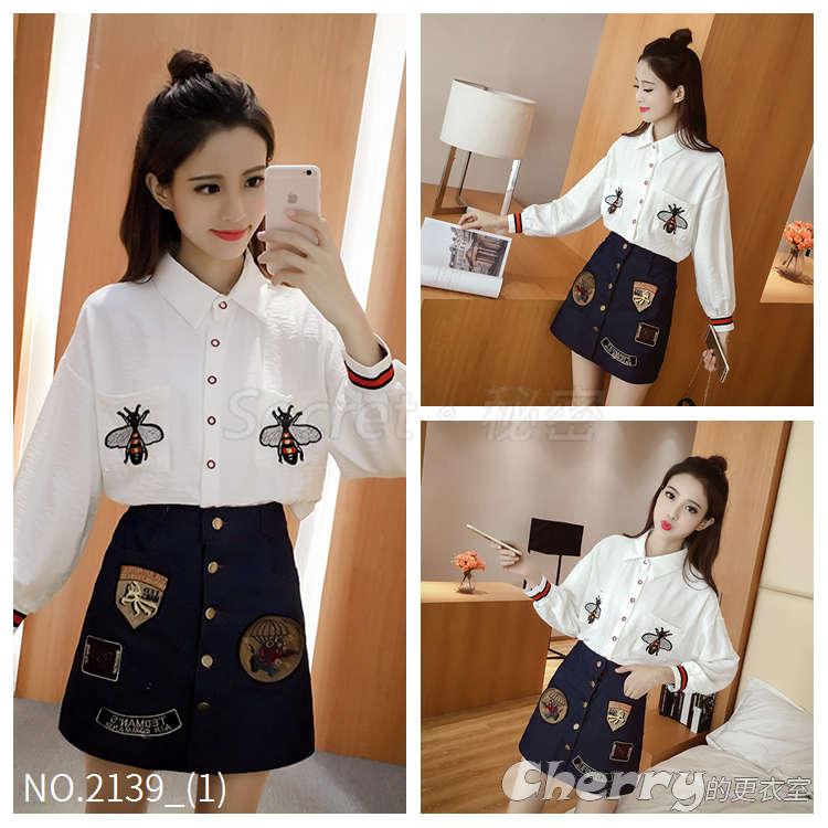 韓版刺繡襯衫上衣排扣包臀裙牛仔裙A字裙兩件套裝