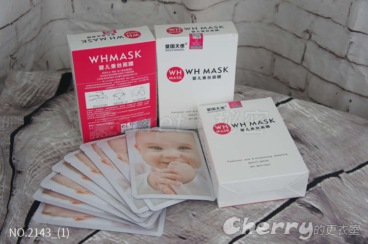 正品 第三代 WHMASK 嬰兒面膜蠶絲面膜 有防偽條碼