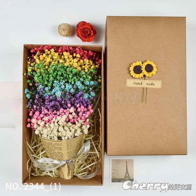 乾燥花滿天星勿忘我永生花禮盒花束 生日情人節聖誕禮物 彩虹
