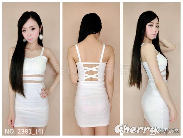 露背吊帶包臀禮服短裙緊低胸細肩帶連身裙