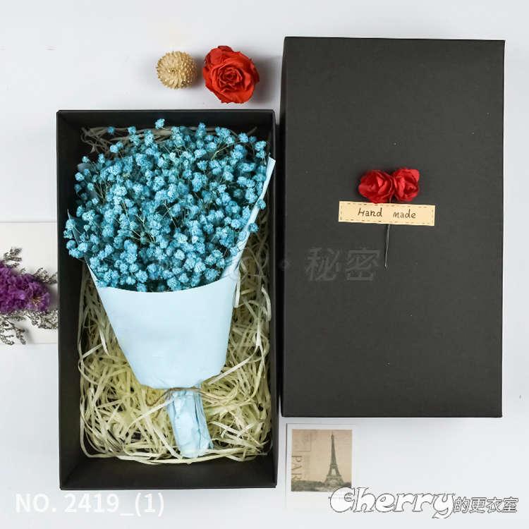 乾燥花滿天星勿忘我永生花禮盒花束 生日情人節聖誕禮物 藍滿