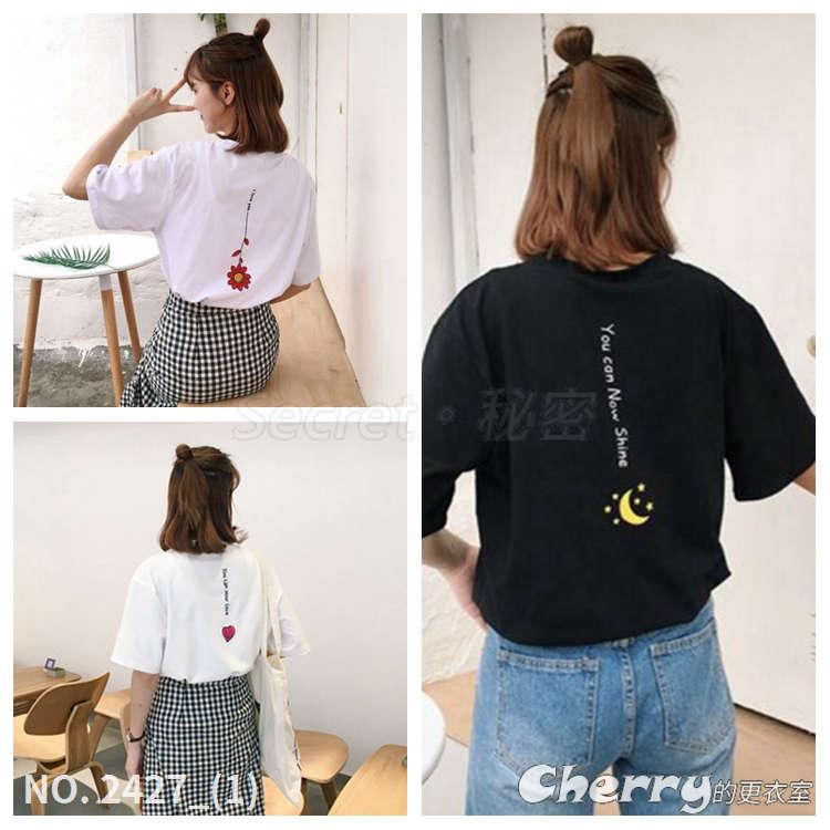 圓領愛心印花上衣星星月亮短袖小花T恤