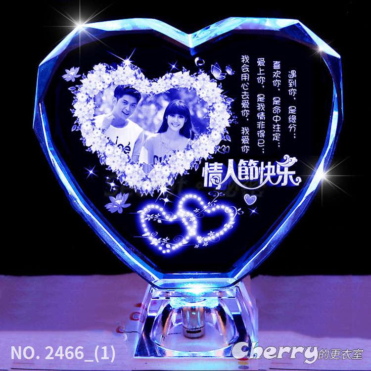 七彩發光水晶愛心 生日結婚情人節聖誕禮物贈品 DIY手工個性化訂製做可印相照片