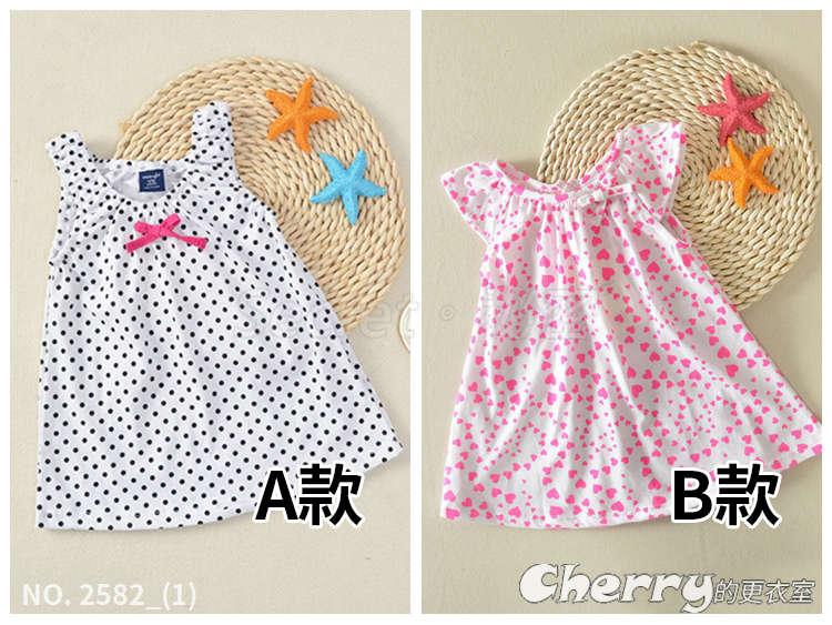 兒童純棉小洋裝寶寶吊帶背心裙嬰兒公主裙童裝連身裙