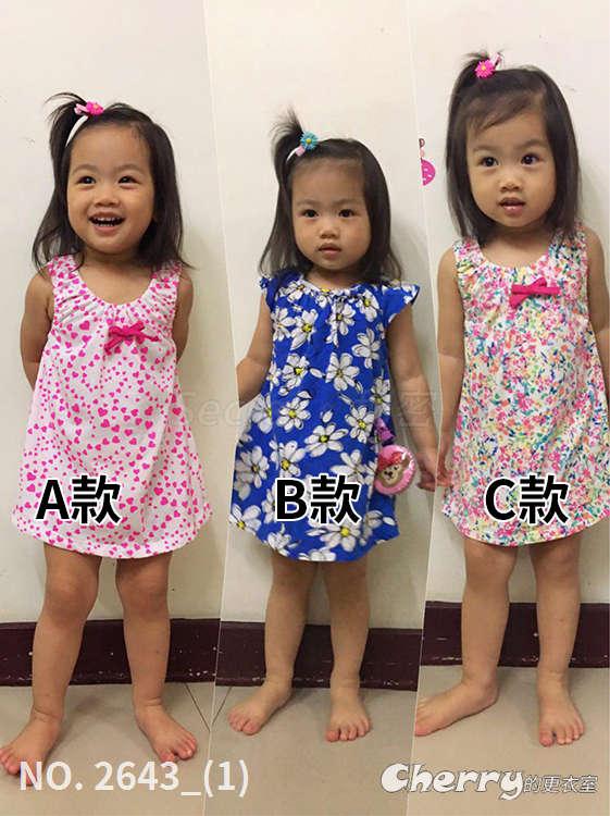 兒童純棉小洋裝嬰兒吊帶背心裙寶寶公主裙童裝連身裙