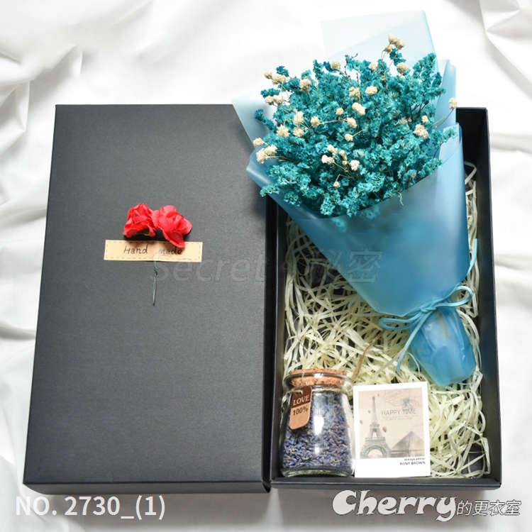 乾燥花滿天星薰衣草勿忘我永生花禮盒花束 生日情人節聖誕求婚禮物 藍水晶草+薰瓶