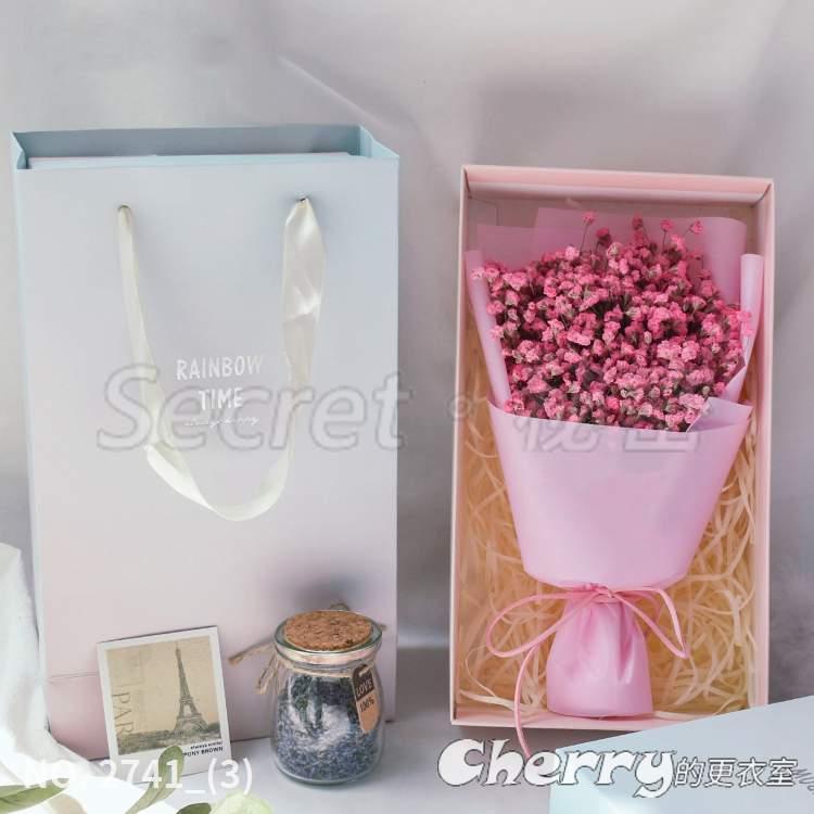乾燥花滿天星勿忘我永生花禮盒花束 生日情人節聖誕禮物 粉滿+滿或薰瓶