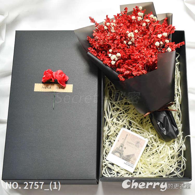 乾燥花滿天星薰衣草勿忘我永生花禮盒花束 生日情人節聖誕求婚禮物 紅水晶草