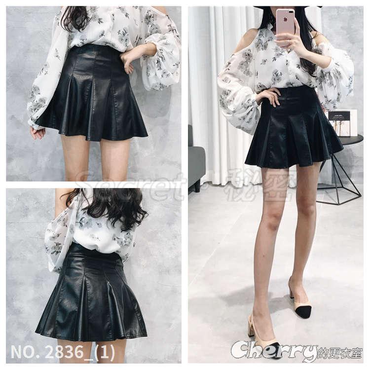 高腰PU皮修身包臀裙短裙半身裙顯瘦魚尾裙