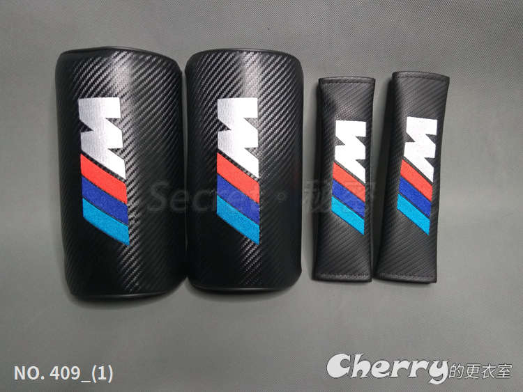BMW M power 車用靠枕頭枕安全帶肩帶碳纖維carbon紋組合
