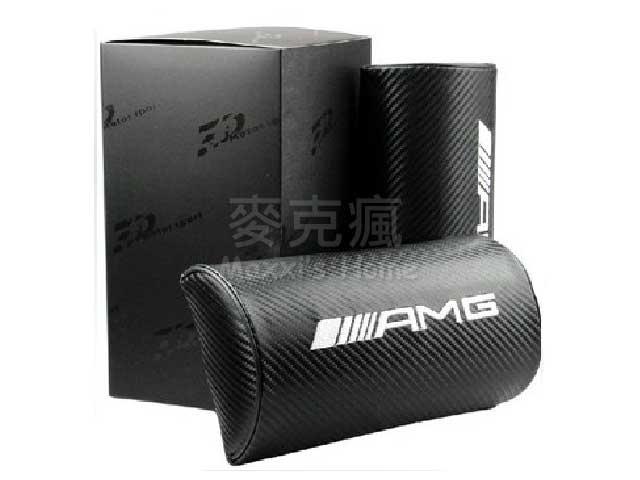 BENZ賓士AMG汽車座椅碳纖維紋靠枕頭枕一對C/E/S180/200/250/280/300/350/400/600