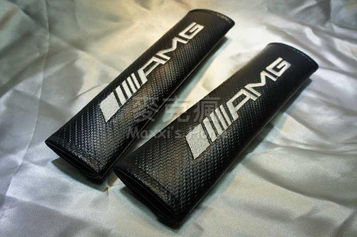 Benz賓士AMG碳纖維紋Carbon安全帶護肩C180/200/250/300/E43/350/S400/63