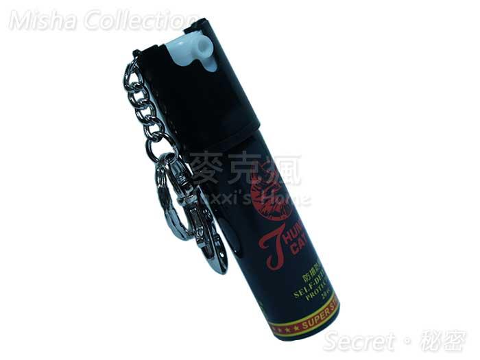 台灣製造 遠距離鑰匙鍊型防搶防狼防暴防身辣椒芥茉噴霧器 非電擊棒PSD甩棍野人谷